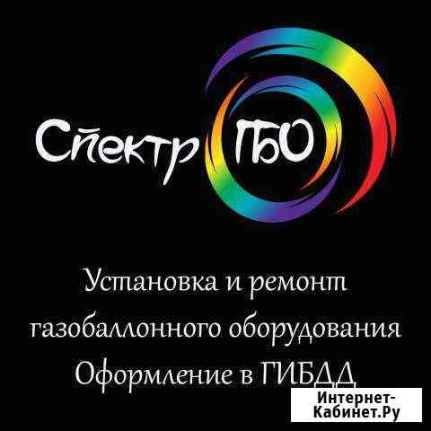 Установка гбо digitronic / lovato/4save (Оригинал) Москва
