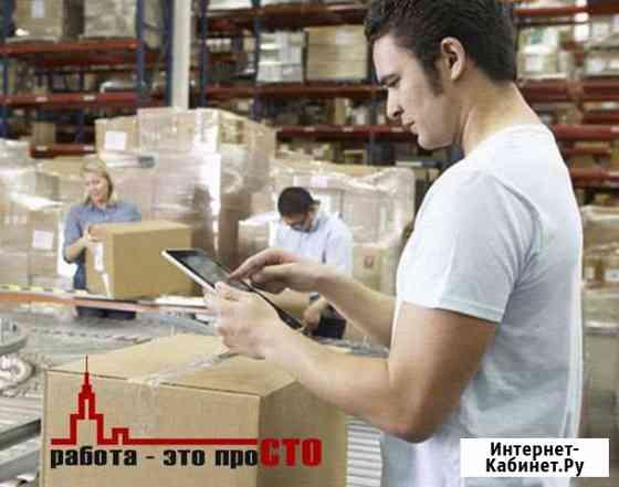вокруг имен фото с ежедневными выплатами в иркутске прилету