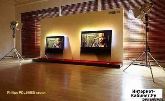 Телевизор 3D LED Philips 46PDL8908S отк Челябинск