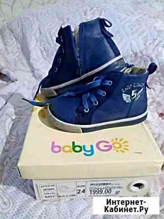 Кожаные ботинки (демисезон) на мальчика Романово