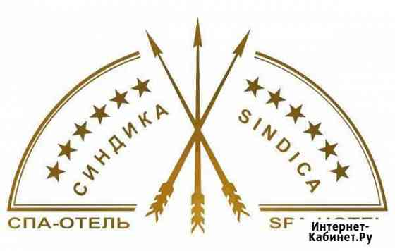 Администратор Нальчик