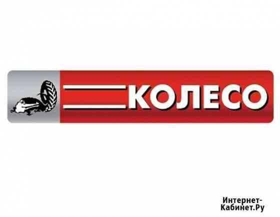 Кладовщик(Великий Новгород) Великий Новгород