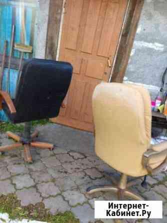Кресло офисное. стол комод Юрьев-Польский