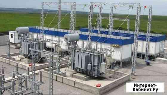 Инжиниринговая компания в сфере электроэнергетики Москва