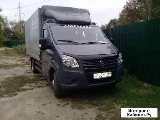 Грузовое такси Егорьевск