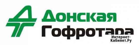 Рабочий на производство Ростов-на-Дону