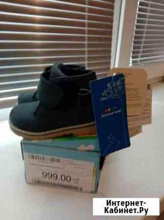 Ботинки 21 размер Голицыно