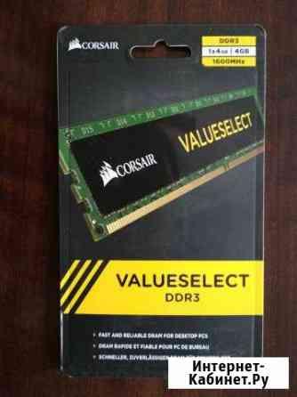 Новая оперативная память Corsair 4GB DDR3 1600MHz Малгобек