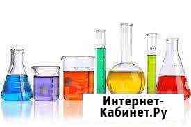 Рецепты профессиональной химии. Обучение Владивосток
