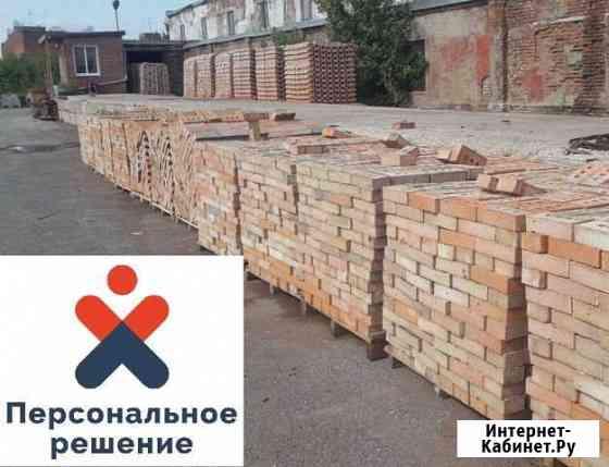 Укладчик - грузчик кирпича Оплата каждый день Тольятти