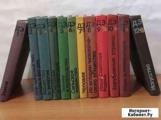 Детская энциклопедия в 12 томах Железнодорожный