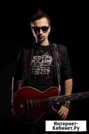 Обучение на гитаре Химки
