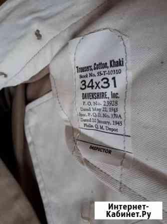 WW2 US Army Trousers Khaki Chinos 1945 Брюки Чино Москва