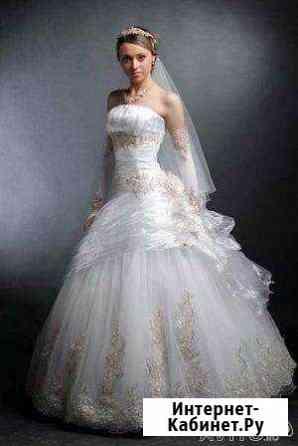 Платье свадебное Москва