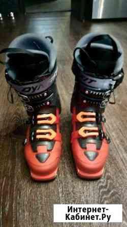 Горнолыжные ботинки Магадан