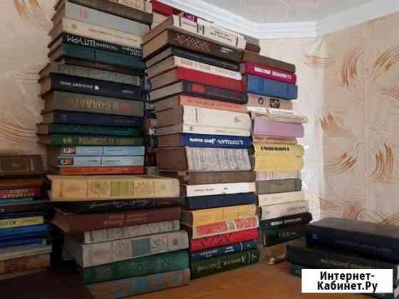 Книги б/у Южно-Сахалинск