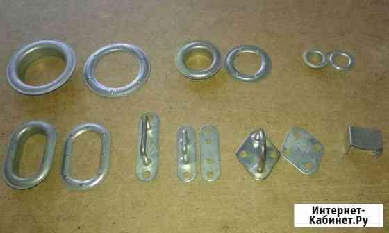 Кольца,люверсы,скобы,бортовое крепление Улан-Удэ