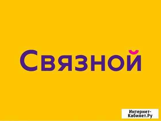 Менеджер по работе с клиентами Петропавловск-Камчатский