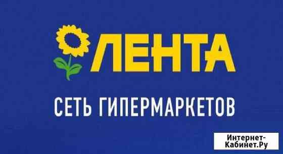 Оператор клиентского сервиса / Кассир Томск