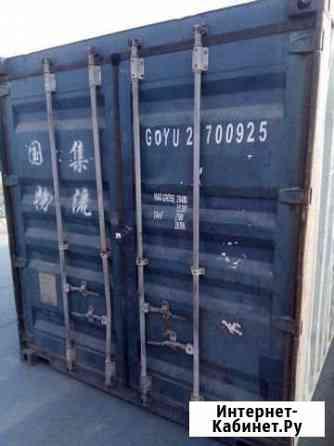 Контейнер 20 футов из Тюмени №goyu2700925 Новый Уренгой