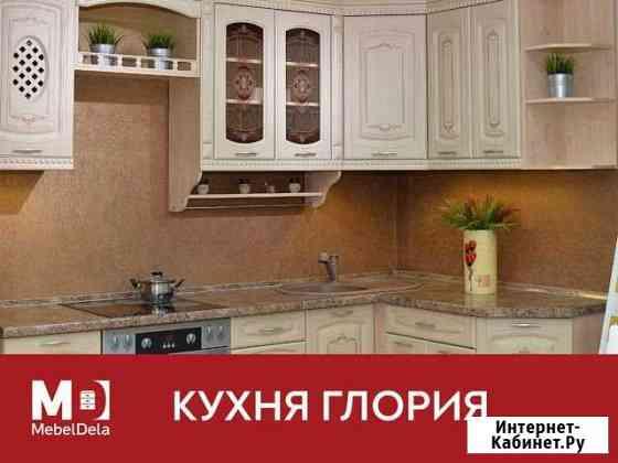 Кухонный гарнитур Кызыл