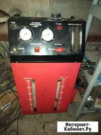 Аппарат для замены жидкости в АКПП Абакан