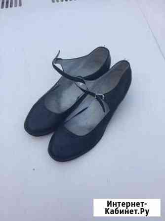 Туфли танцевальные Черкесск