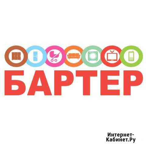 Менеджер торгового зала Томск