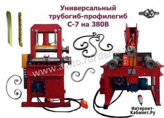 Профилегиб (трубогиб) кузнечный от производителя Петрозаводск