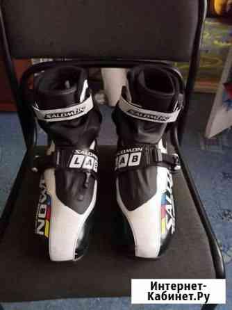 Лыжные ботинки для конькового хода фирмы Solomon Магадан