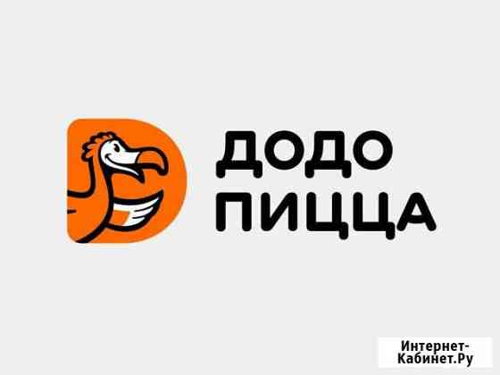 Курьер Магадан