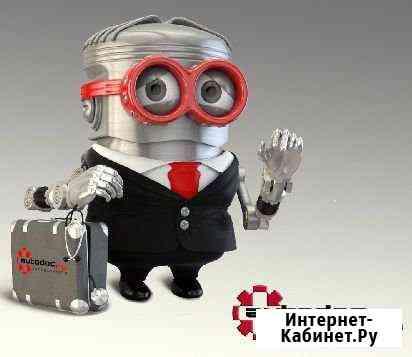 Менеджер по работе с клиентами Хабаровск