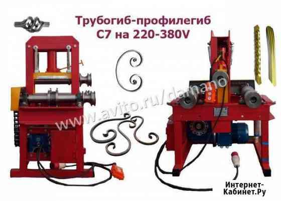 Трубогиб-профилегиб (3в1) от производителя Курск