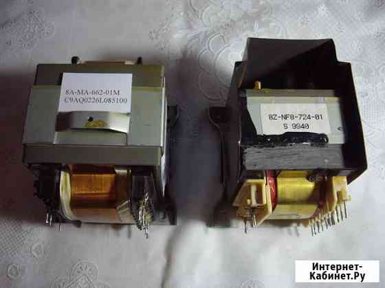 Трансформаторы предположительно от музыкального центра Aiwa Челябинск