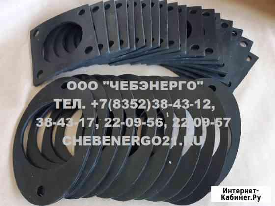 Прокладка под изолятор Ипу-10-630 8ес.151.002 Санкт-Петербург