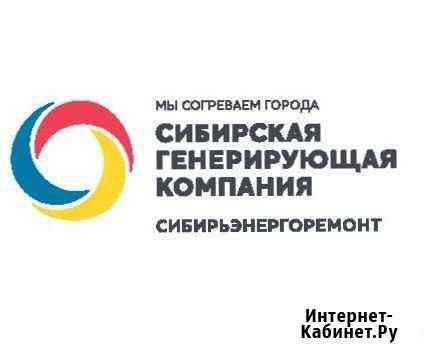 Слесарь-ремонтник металлорежущего оборудования Кемерово