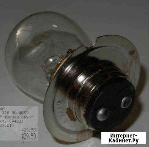 Лампы старого образца 6v и 12v Нерюнгри
