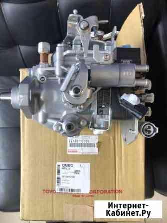 Топливный насос высокого давления тнвд 22100-1C100 Нарьян-Мар