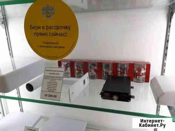 Комплект для усиления сотовой связи + сувенир фифа Ижевск