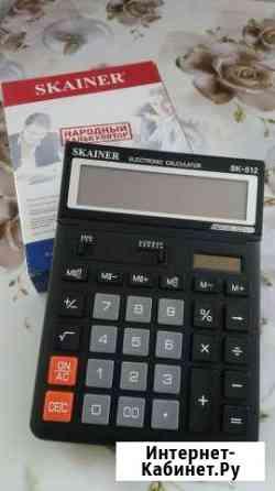 Калькулятор Биробиджан