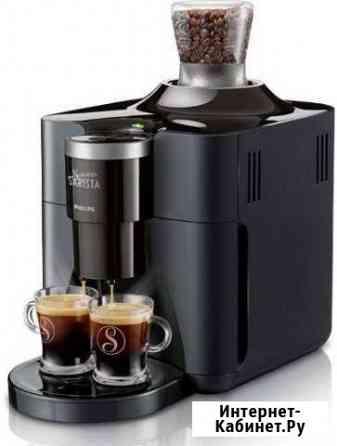 Кофе-машина Senseo Sarista Улан-Удэ