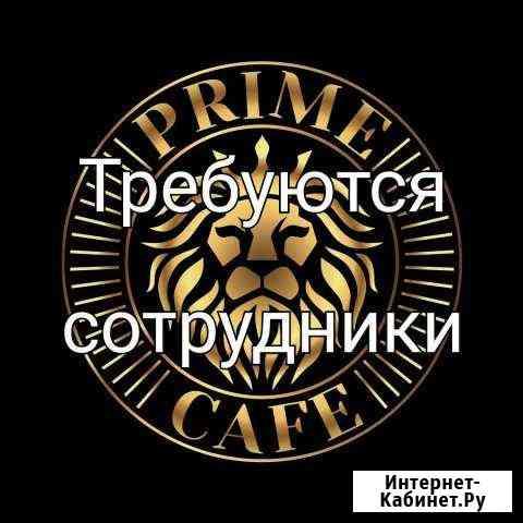 Повар универсал Петропавловск-Камчатский