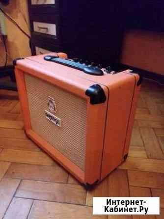 Комбоусилитель Orange crush 20ldx Железнодорожный