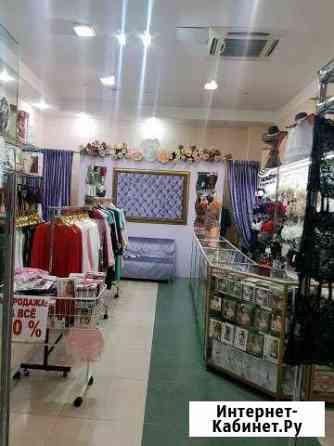 Готовый бизнес (магазин женского белья) Черкесск