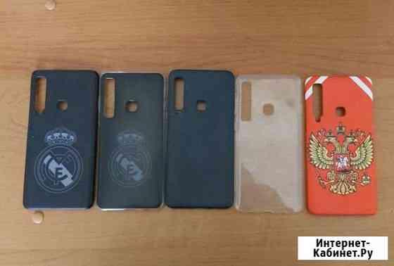 Продаю чехлы на SAMSUNG Galaxy A9 Магадан