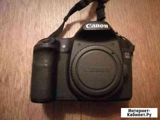 Canon 50d Нарьян-Мар