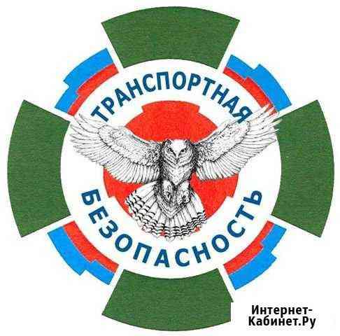 Сотрудник подразделения транспортной безопасности Дальнереченск