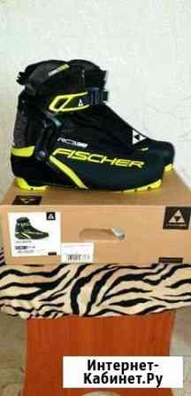 Ботинки для беговых лыж Магадан