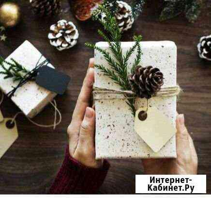 Подарки корпоративные и индивидуальные Великий Новгород