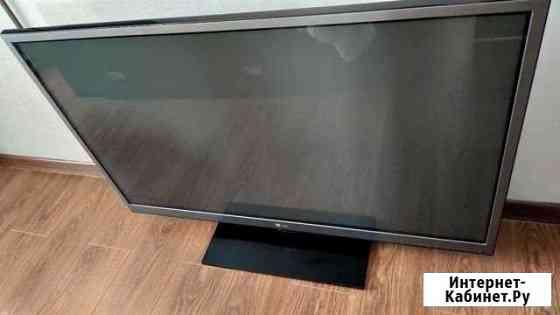 Телевизор lg 50 Магадан